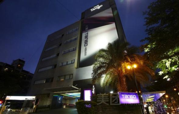 台北天豪屋酒店预订/团购