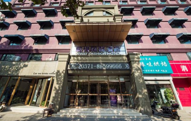 柏维风格酒店(郑州纬五路店)预订/团购
