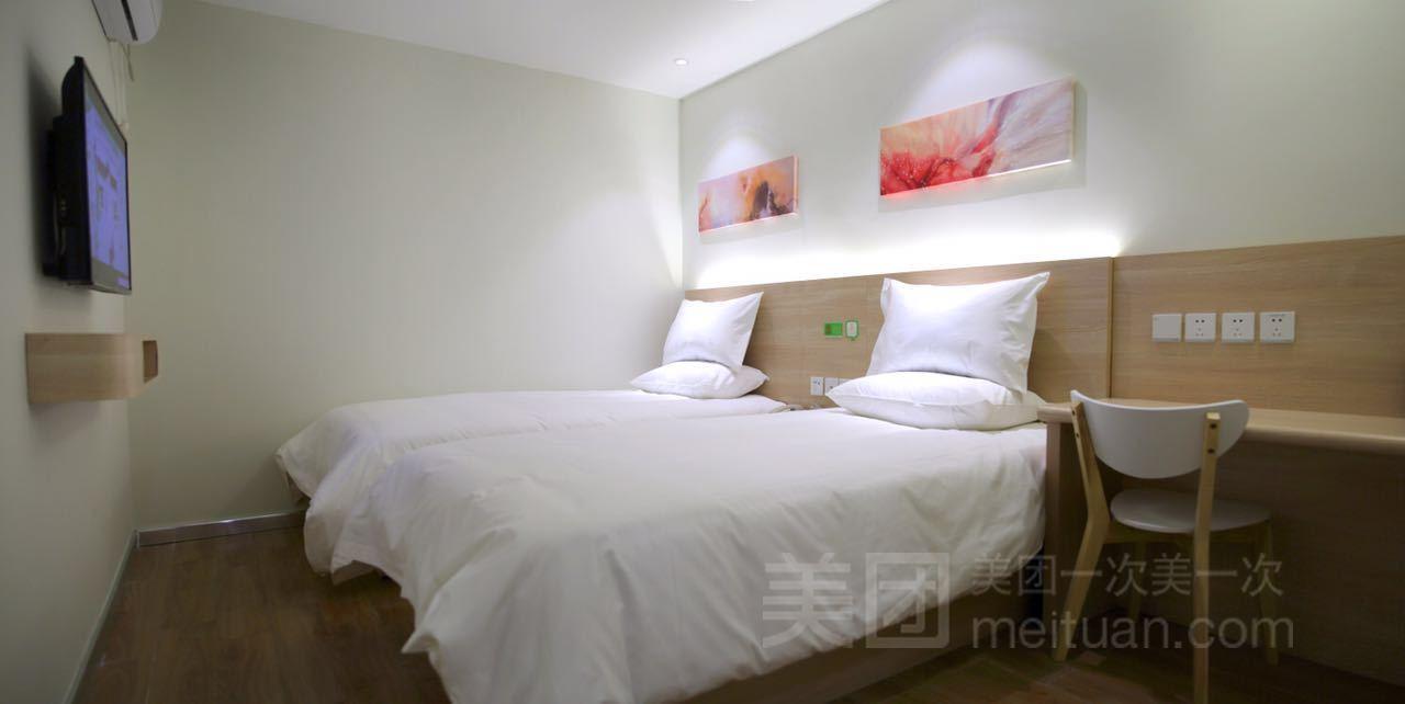 海友酒店(北京交通大学店)预订/团购