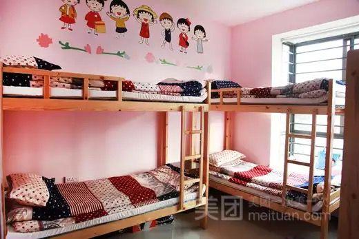北京欢乐颂青年旅舍预订/团购