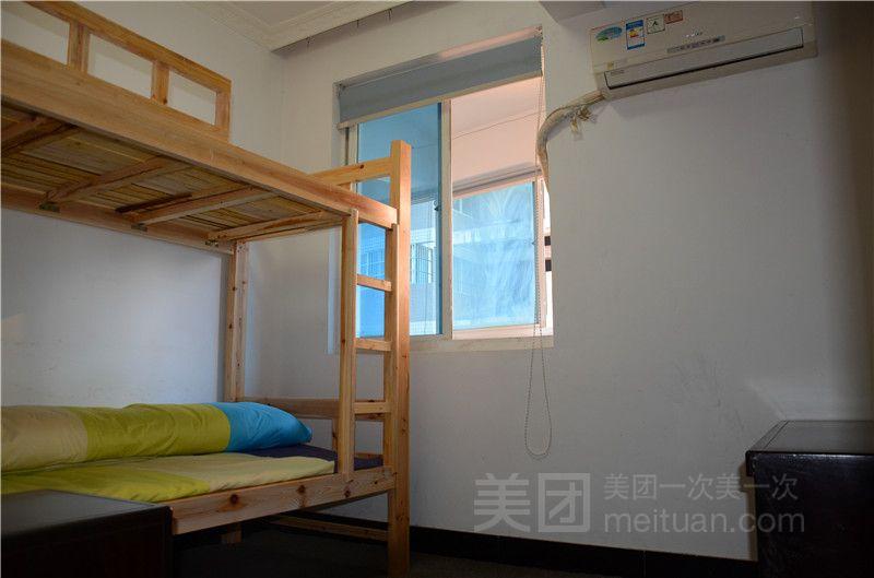 美巢(Micho)连锁公寓(咸嘉湖店)预订/团购