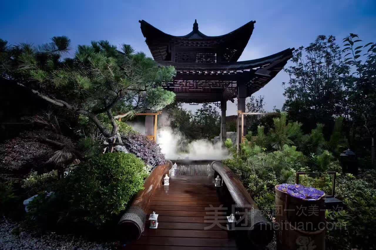 南京绿地御豪温泉