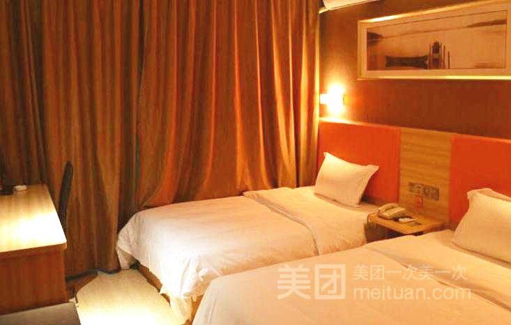 7天连锁酒店(北京奥运村店)预订/团购