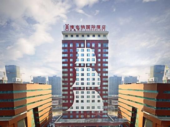 维也纳国际酒店(沈阳火车站店)预订/团购