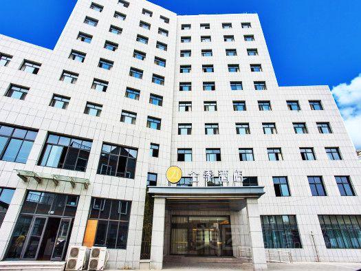 全季酒店(上海江桥店)预订/团购