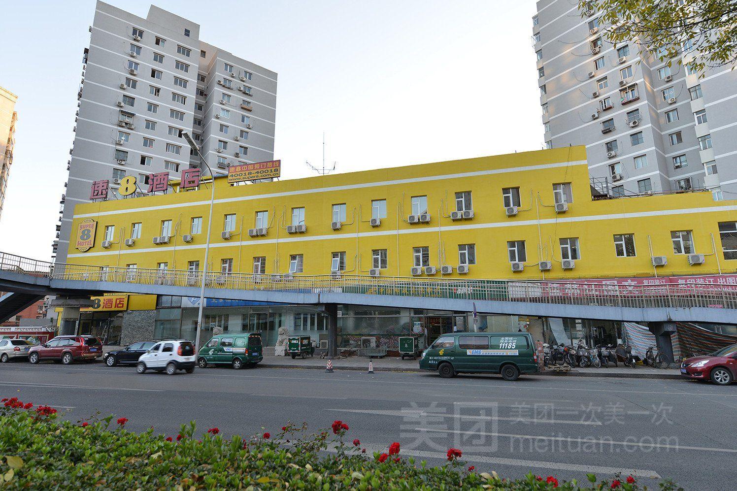 速8酒店(北京交通大学西门店)预订/团购