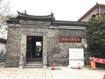 【广陵区】吴道台成人票-美团