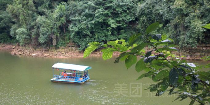 成都烟霞湖风景区