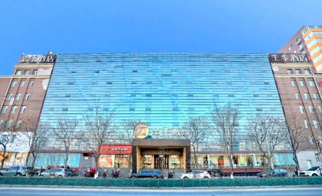 全季酒店(北京朝阳门店)预订/团购
