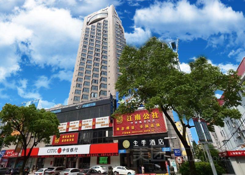 全季酒店(上海川沙店)预订/团购