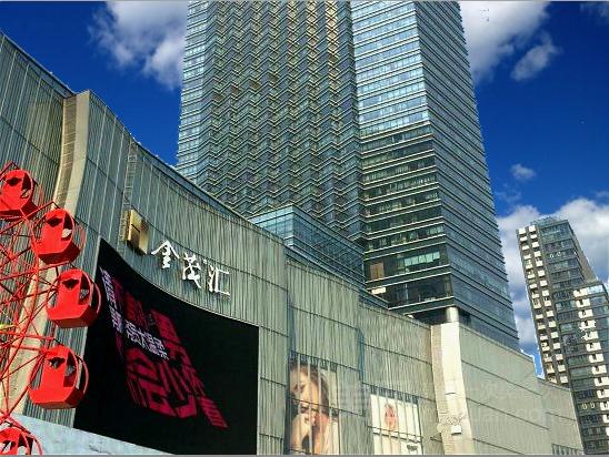 优宿酒店公寓(金茂广场店)预订/团购