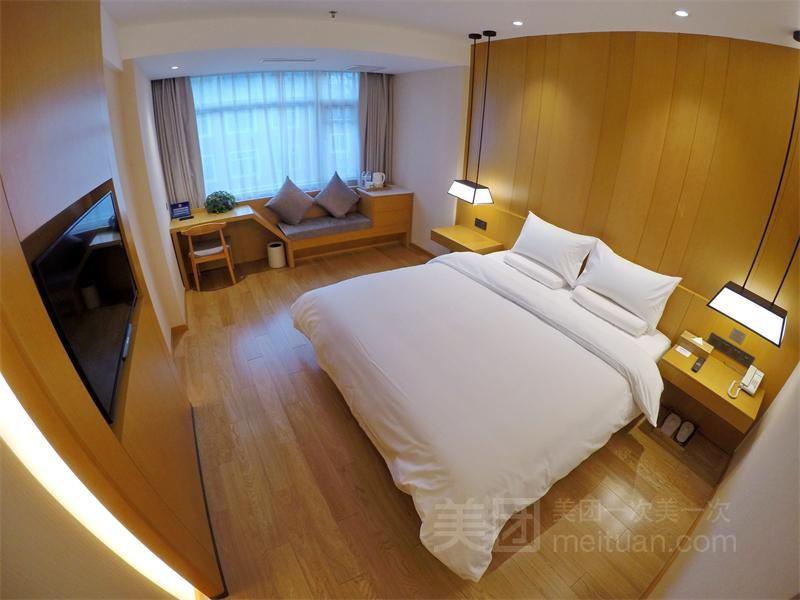 星程酒店(北京马甸桥店)预订/团购