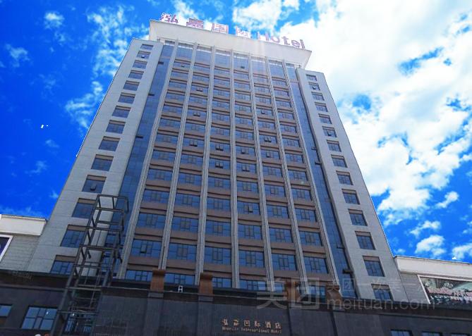 泓嘉国际酒店预订/团购