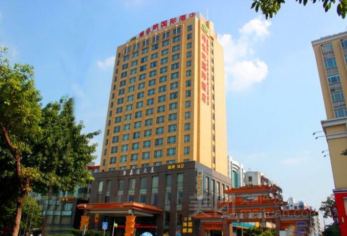 维也纳国际酒店(广州南站国际店)(原广州火车南站店)预订/团购