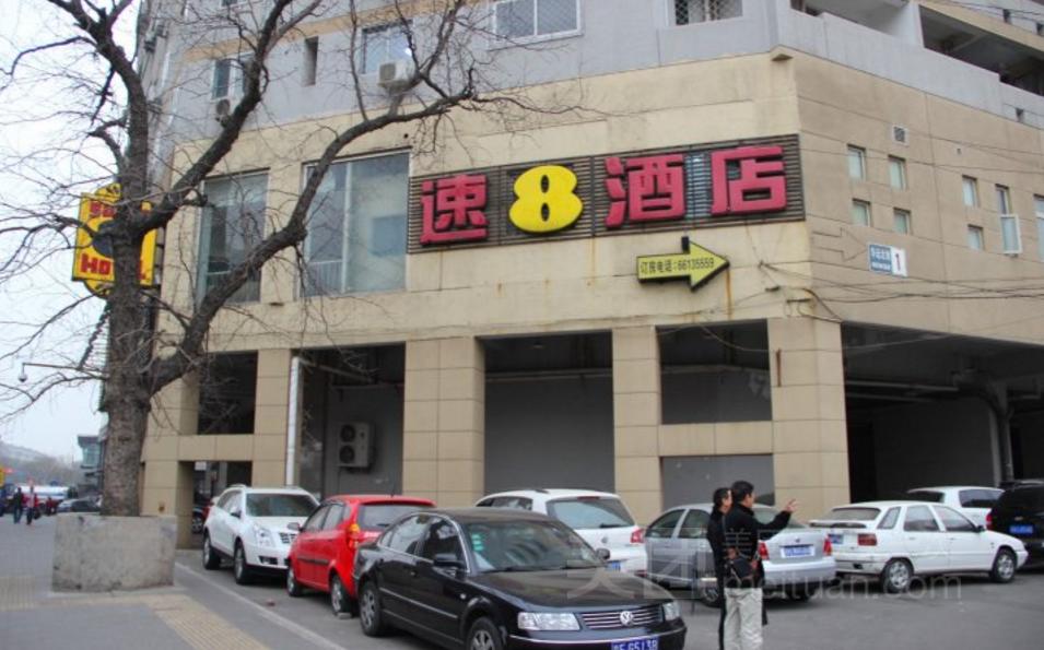速8酒店(北京西单大悦城店)预订/团购