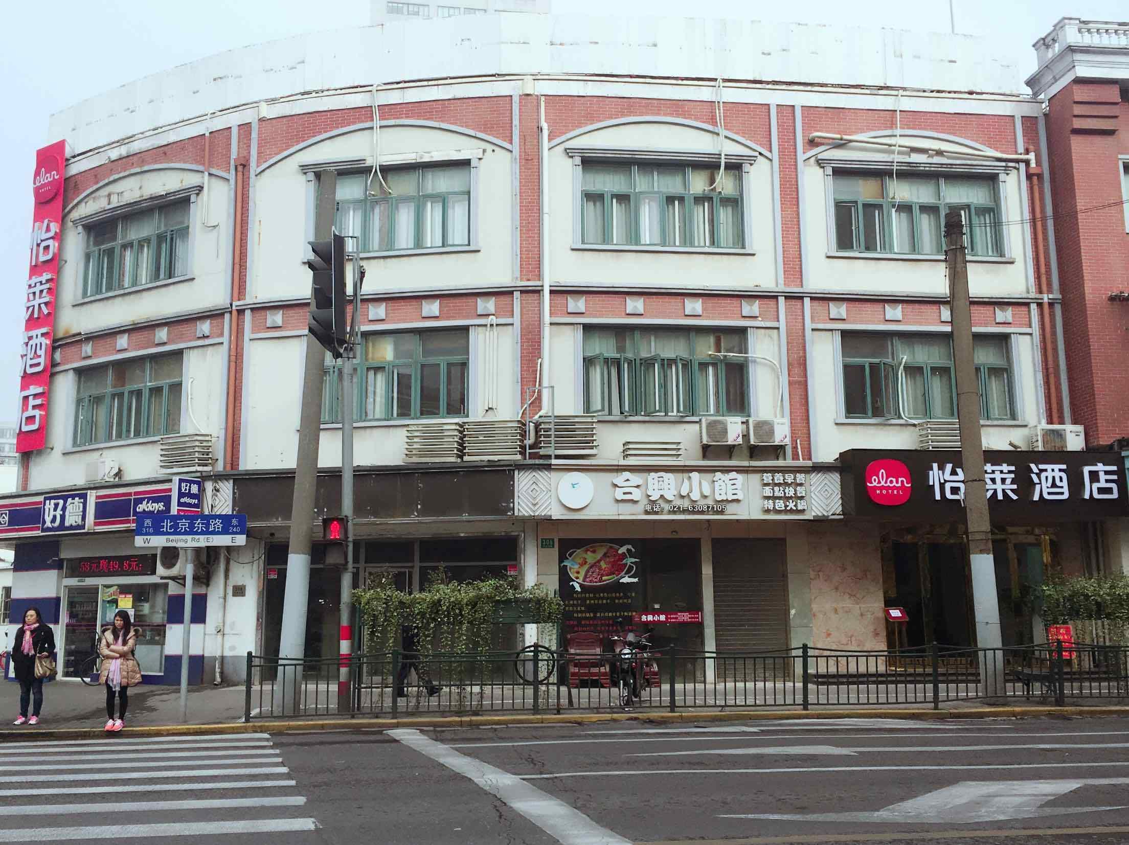 怡莱酒店(上海外滩南京东路步行街店)预订/团购