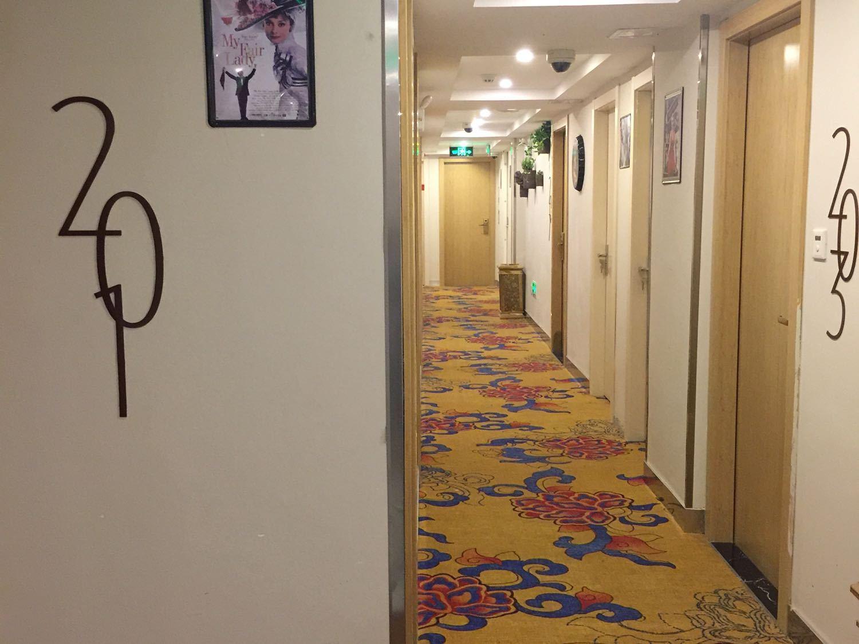 海上凤凰主题酒店(上海闵行都市路店)预订/团购