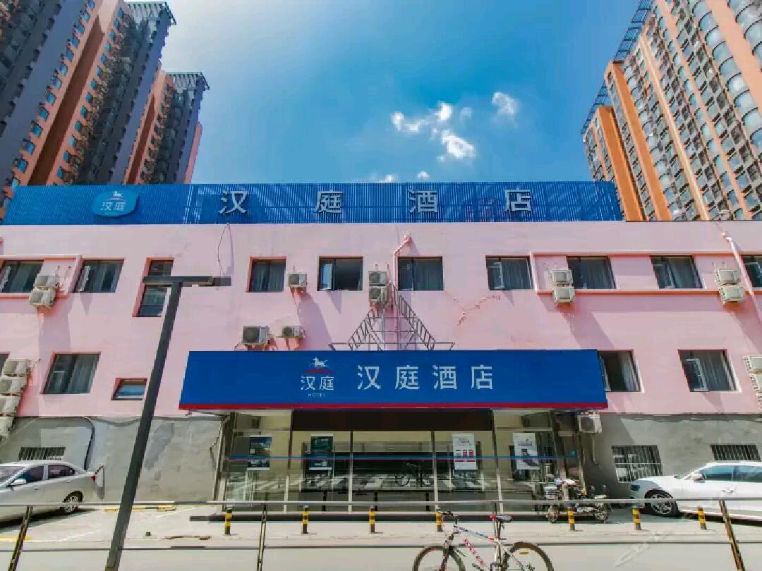 汉庭(北京望京科技园新店)预订/团购