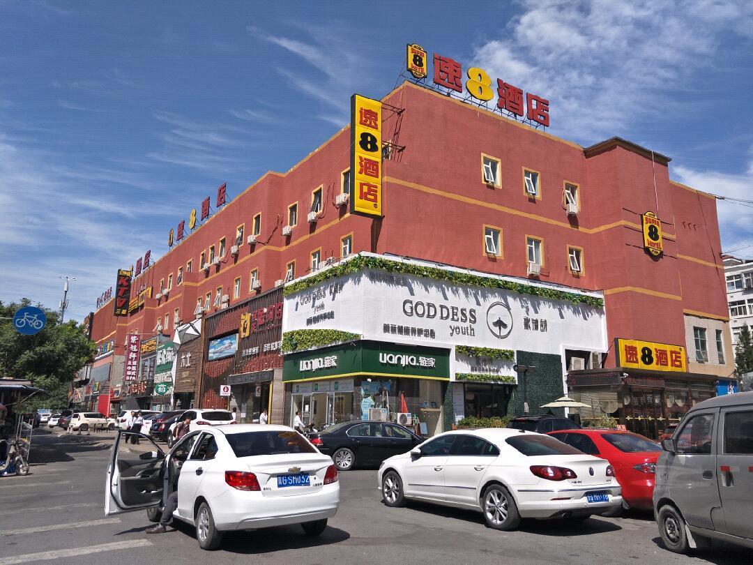 速8酒店(北京回龙观西大街店)(原北京回龙观风雅园店)预订/团购