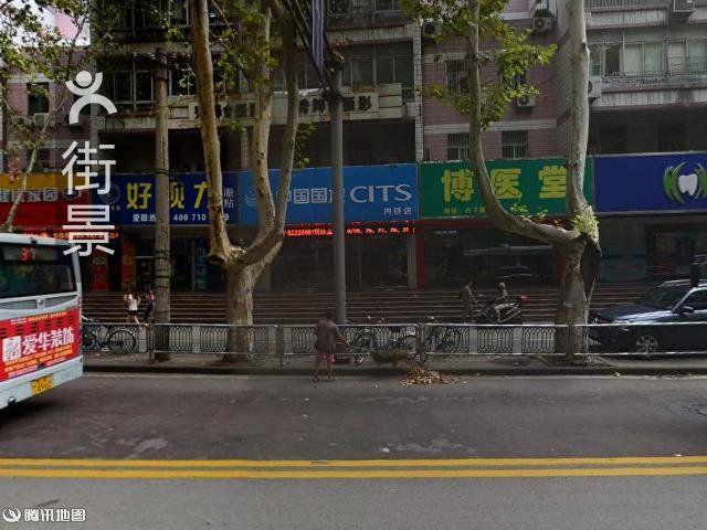 【中国国旅(江苏)国际旅行社】南京连锁大全,点