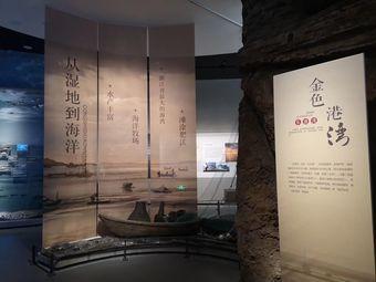 乐清博物馆