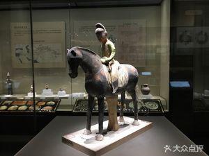 新疆维吾尔自治区博物馆