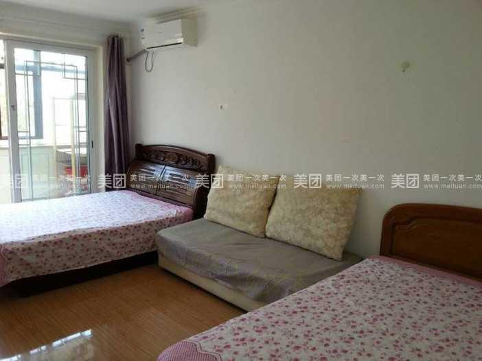 幸福之家公寓预订/团购