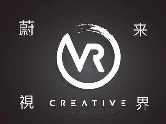 蔚来视界VR体验店