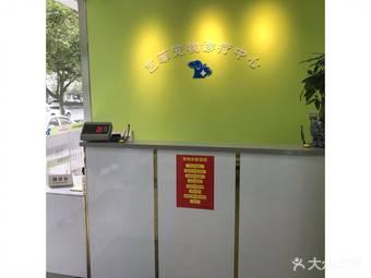 艺菲宠物医疗中心