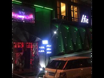 H2 Club(欧洲城店)