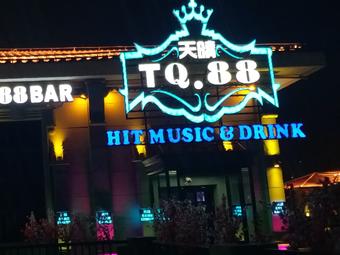 天晴88BAR(黄岛店)