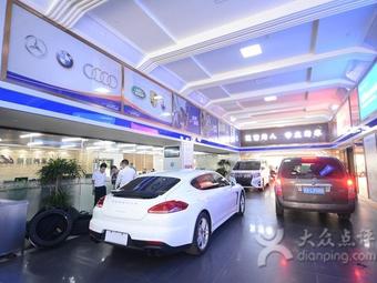 新谊进口汽车维修中心有限公司(埌东店)