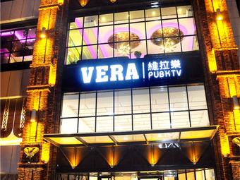 VERA维拉乐PUB KTV(晋江店)