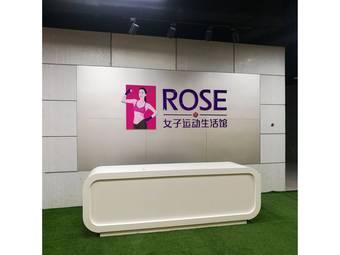 Rose女子运动生活馆(市中旗舰店)