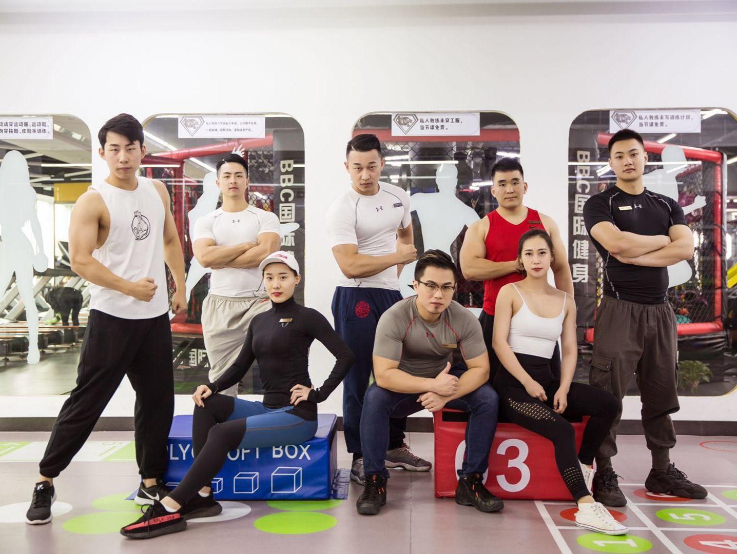 BBC大型健身搏击私教工作室(新街口店)