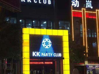KK CLUB(南安店)