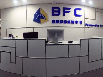 BFC超感私人影院(红旗路店)