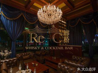Re-c廊桥Whisky&Cocktails Bar