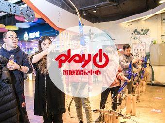 play1家庭娱乐中心(仓山万达店)