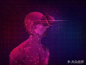 VR联盟·头号玩家VR娱乐馆