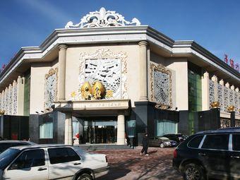 圣德拉菲会馆