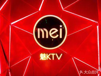 魅KTV(1912店)
