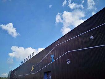 扬州邵伯湖滑雪场