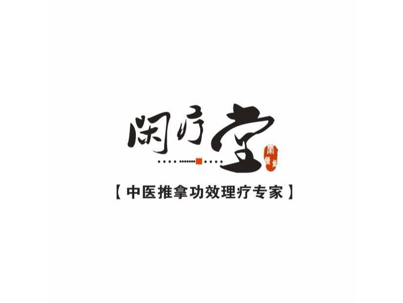 logo logo 标志 设计 矢量 矢量图 素材 图标 825_621