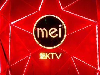 魅KTV(北国东尚店)