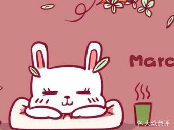 三月massage(中山公园店)