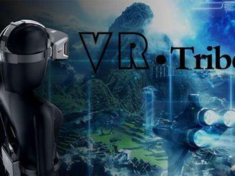 VR·Tribe虚拟现实体验馆