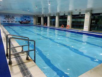 水世界游泳健身中心