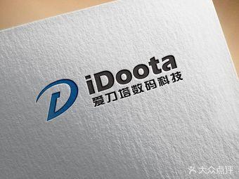爱刀塔数码科技(红桥光荣道店)