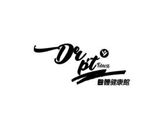 Dr.Pt醫體私教健身运动